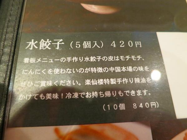 d-IMG_0922.jpg