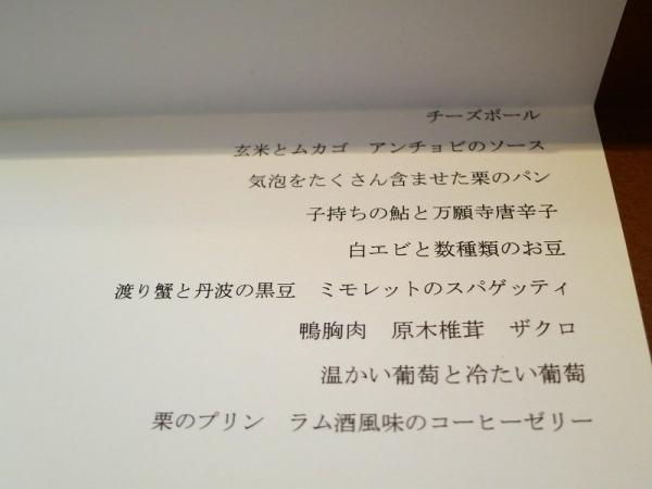 d-IMG_3800.jpg