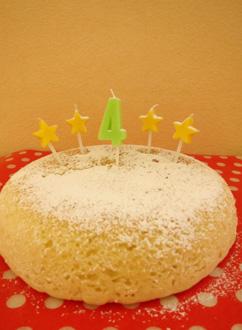 4歳の誕生日ケーキ