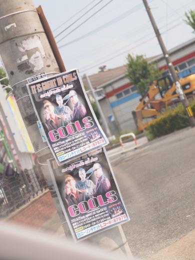 飯塚市内 ポスターを車内から撮影