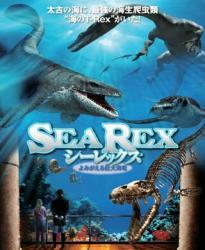 海中恐竜映画