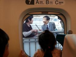【お得情報】 新幹線ホームで帰省インタビュー遭遇♪
