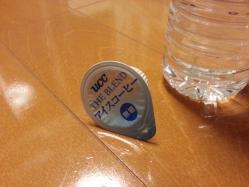 【おすすめグッズ】 UCCアイスコーヒーポーションタイプ:格安&手軽にアイスコーヒーを飲む♪