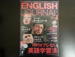 【旅行記】 EnglishJournal!英会話ゼロからのスタート!まずは良き本にめぐり合うことから♪