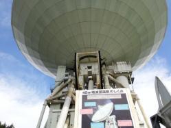 野辺山宇宙電波観測所を見学