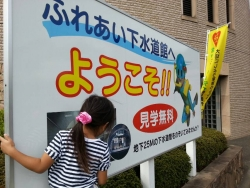 【子供と遊ぶ】 【無料スポット】ハロウィンリース作りと施設見学「ふれあい下水道館」に行く♪