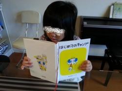 【必見キャンプ生活】 はじめてのキャンプの前に子供と読む本♪