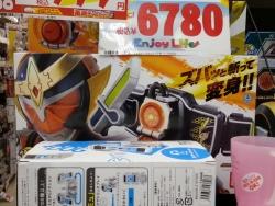 【子供と遊ぶ】 ドンキホーテで見つけた!仮面ライダー鎧武のDX戦極ドライバー♪