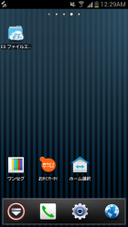 Screenshot_2013-07-02-00-29-42.png