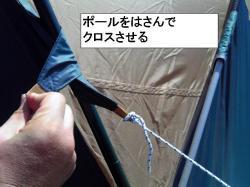 【必見キャンプ生活】 【キャンプの始め方、初めてのキャンプの課題】テント設営・撤収練習段取り体験