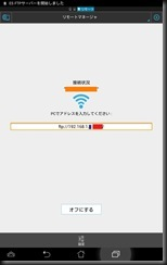 Screenshot_2013-09-17-04-56-24