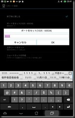 Screenshot_2013-09-19-20-41-40