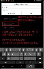 Screenshot_2013-09-19-20-41-56
