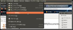 Screenshot_from_2013-09-17