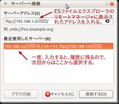 Screenshot_from_20130917121501