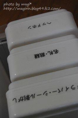 s-DSC_9942.jpg