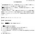 oizumi_02.jpg