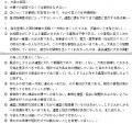 oizumi_03