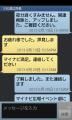 sansya_02.png