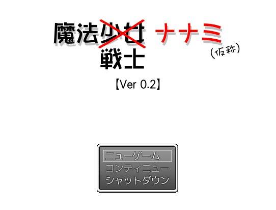 nanami01.jpg