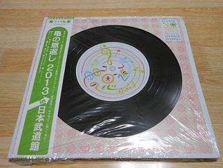 DSCN0206 - コピー - コピー