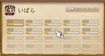 Maple11489a.jpg