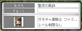 Maple11490a.jpg