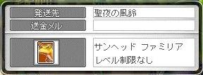 Maple11491a.jpg
