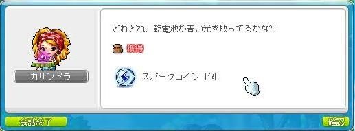 Maple11494a.jpg