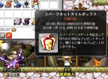 Maple11507a.jpg
