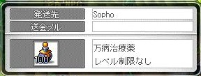 Maple11510a.jpg