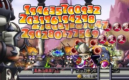 Maple11511a.jpg