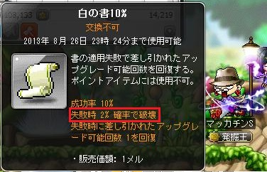 Maple11515a.jpg