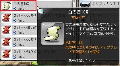 Maple11523a.jpg