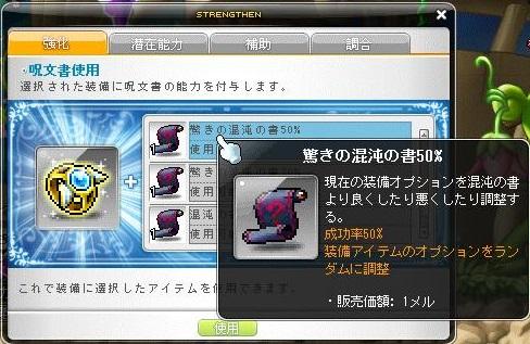 Maple11524a.jpg
