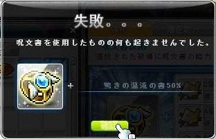 Maple11528a.jpg