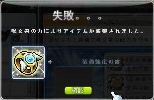 Maple11530a.jpg