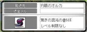 Maple11536a.jpg