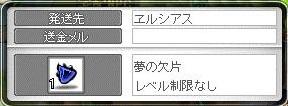 Maple11537a.jpg
