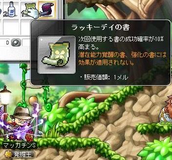 Maple11538a.jpg