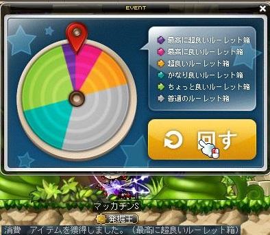 Maple11543a.jpg