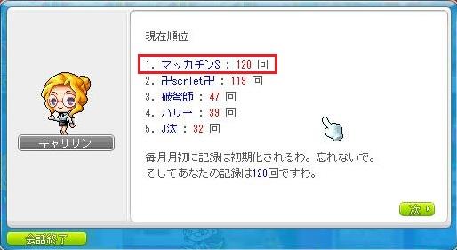 Maple11548a.jpg