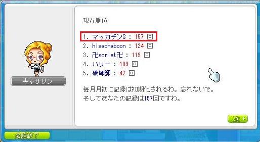 Maple11559a.jpg