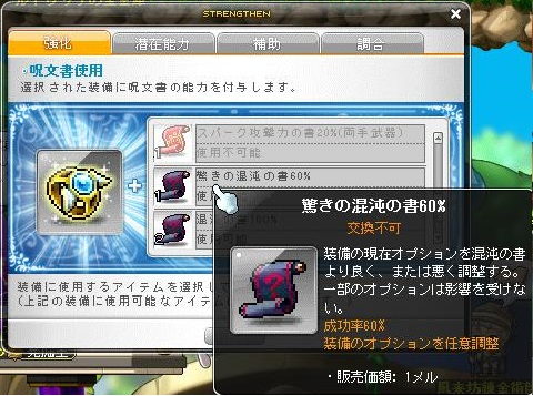 Maple11561a.jpg