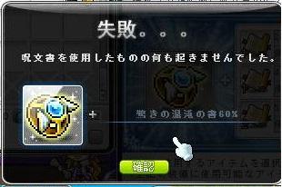 Maple11562a.jpg