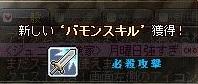 Maple11568a.jpg