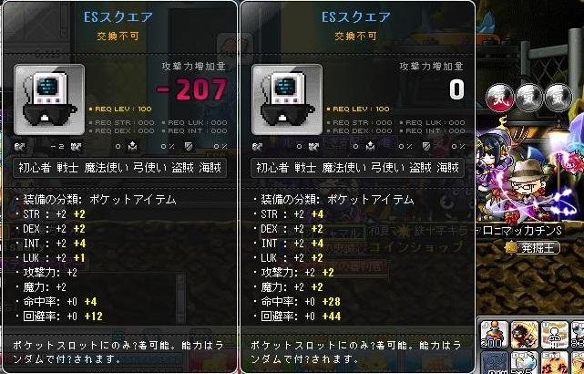 Maple11570a.jpg