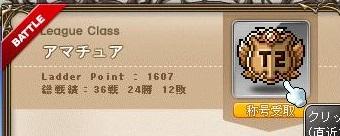 Maple11571a.jpg