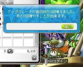 Maple11575a.jpg