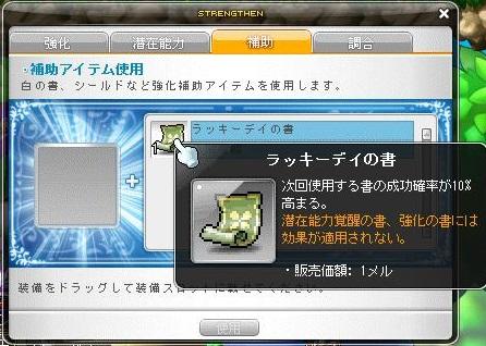 Maple11576a.jpg